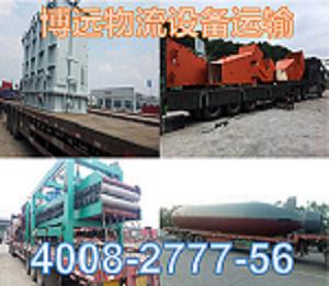 设备运输4.png